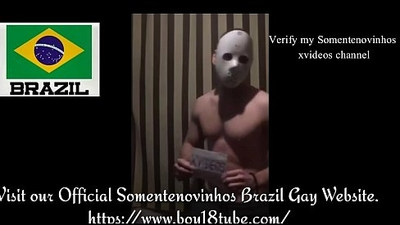 Verification video